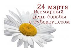24tub