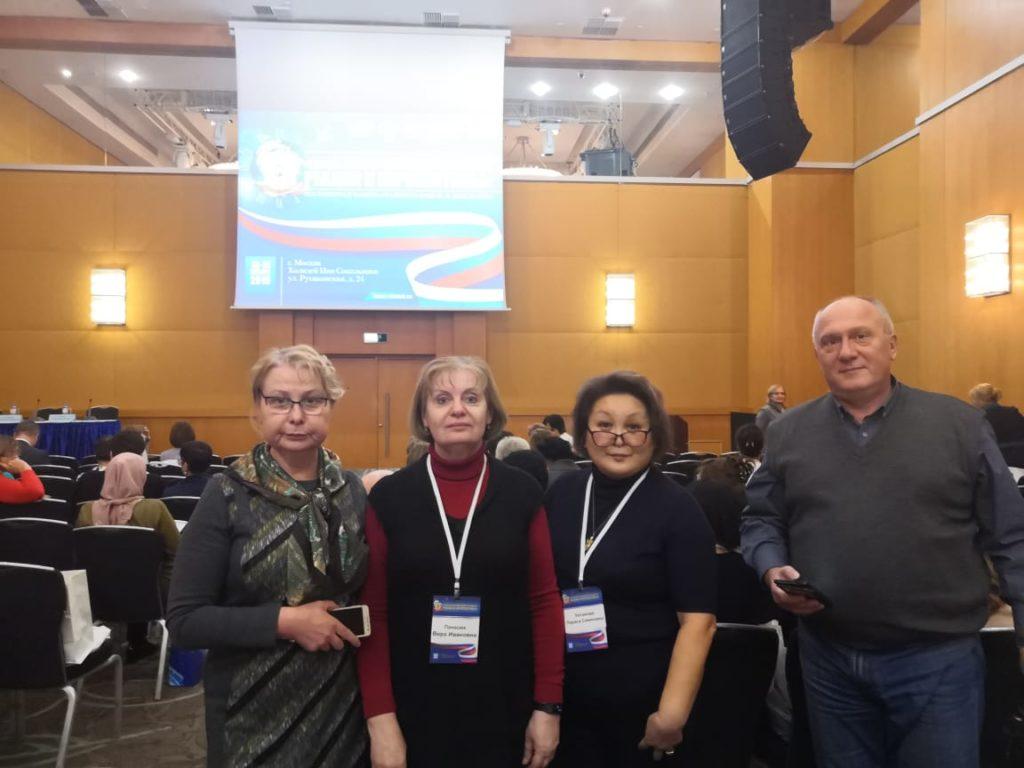 2019-11-13 - конференция