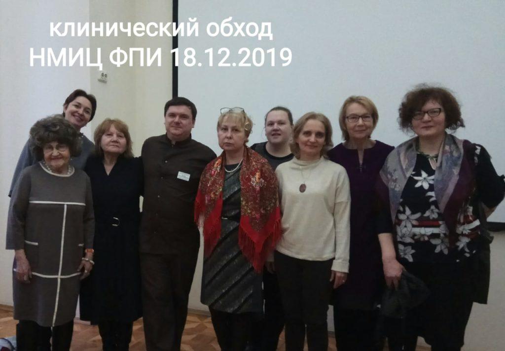 IMG-20191219-WA0001